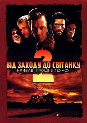 Фільм «Від заходу до світанку 2: Криваві гроші Техасу» (1998)