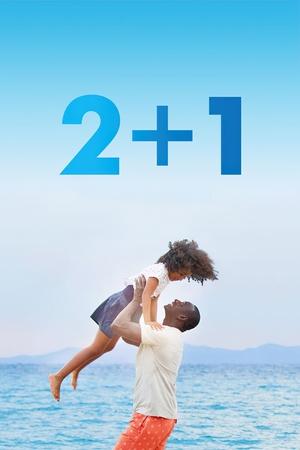 Фільм «2+1» (2016)