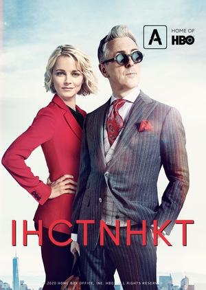 Серіал «Інстинкт» (2018 – 2019)