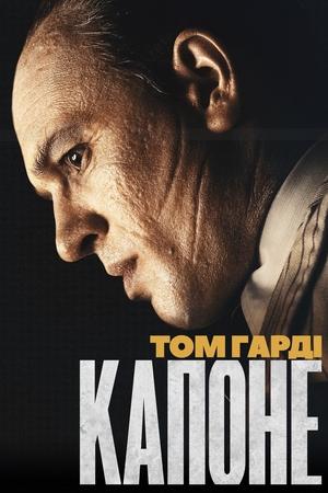 Фільм «Капоне» (2020)