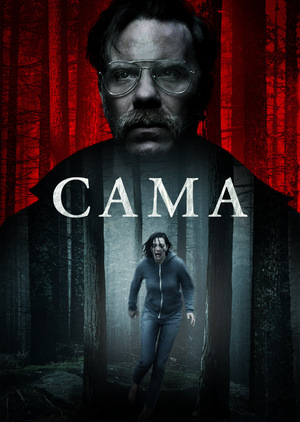 Фільм «Сама» (2018)