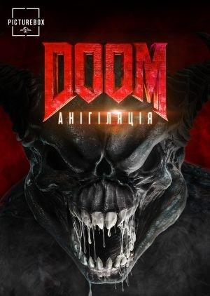 Фільм «Doom: Анігіляція» (2019)