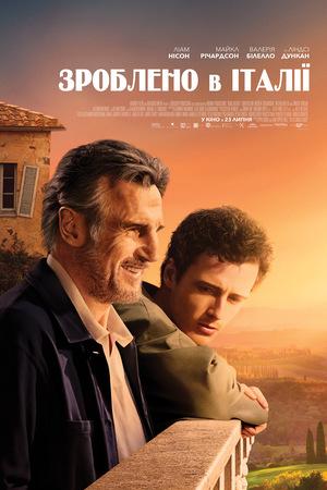 Фільм «Зроблено в Італії» (2020)