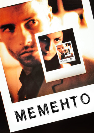 Фільм «Мементо» (2000)