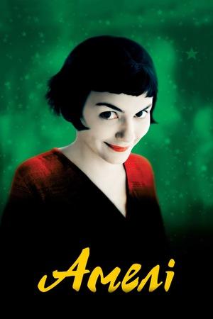 Фільм «Амелі» (2001)