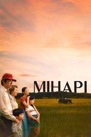 Фільм «Мінарі» (2020)