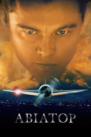 Фільм «Авіатор» (2004)