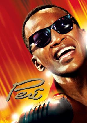 Фільм «Рей» (2004)