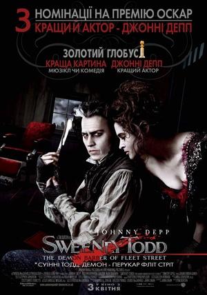 Фільм «Суінні Тодд: Демон-перукар Фліт Стріт» (2007)