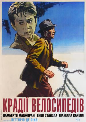 Фільм «Викрадачі велосипедів» (1948)