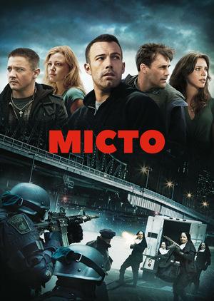 Фільм «Місто» (2010)