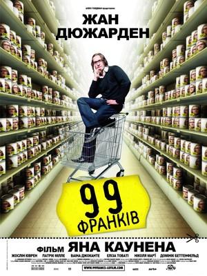 Фільм «99 франків» (2007)