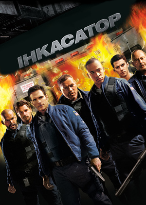 Фільм «Інкасатор» (2009)