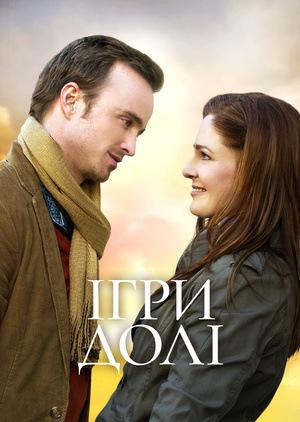 Фільм «Адам» (2020)