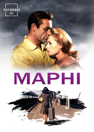 Фільм «Марні» (1964)