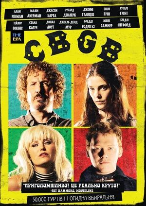 Фільм «Клуб CBGB» (2013)