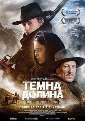 Фільм «Темна долина» (2014)