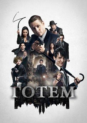 Серіал «Ґотем» (2014 – 2019)