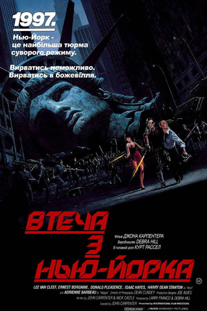 Фільм «Втеча з Нью Йорка» (1981)