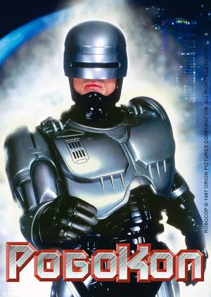Фільм «Робокоп» (1987)