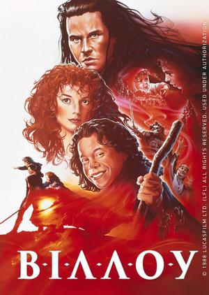 Фільм «Віллоу» (1988)