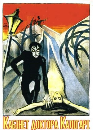 Фільм «Кабінет доктора Каліґарі» (1920)