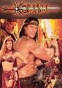 Серіал «Конан» (1997 – 1998)