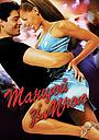 Фільм «Танцюй зі мною» (1998)