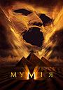 Фільм «Мумія» (1999)