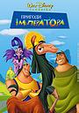 Мультфільм «Пригоди імператора» (2000)