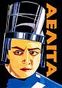 Фільм «Аеліта» (1924)