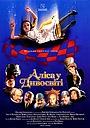 Фільм «Аліса у дивосвіті» (1999)