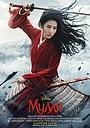 Фільм «Мулан» (2020)