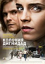 Фільм «Колонія Дігнідад» (2015)