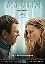 Фільм «Випускний» (2016)