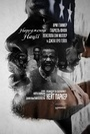 Фільм «Народження нації» (2016)