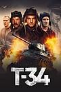 Фільм «Т-34» (2018)