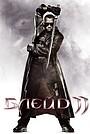 Блейд 2