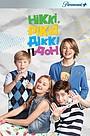 Серіал «Ніккі, Ріккі, Діккі і Дон» (2014 – 2018)