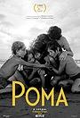 Фільм «Рома» (2018)