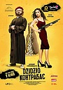 Фільм «DZIDZIO Контрабас» (2016)