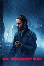 Фільм «2036: Відродження Nexus» (2017)