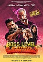 Boss Level: Врятувати колишню