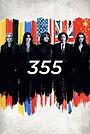 Фільм «355» (2022)