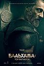 Фільм «Вальхалла: Тор Раґнарок» (2019)