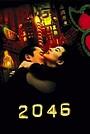 Фільм «2046» (2004)