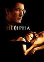 Фільм «Невірна» (2002)