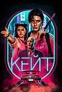 Фільм «Кейт» (2021)