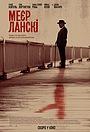 Фільм «Меєр Ланскі» (2021)