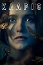 Серіал «Кларіса» (2021 – ...)